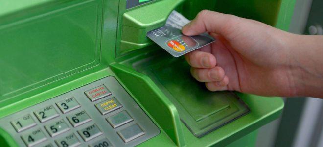 Украли деньги с карточки