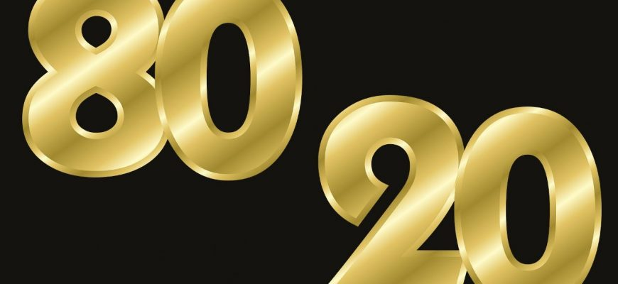 Принцип Парето – Правило 80/20