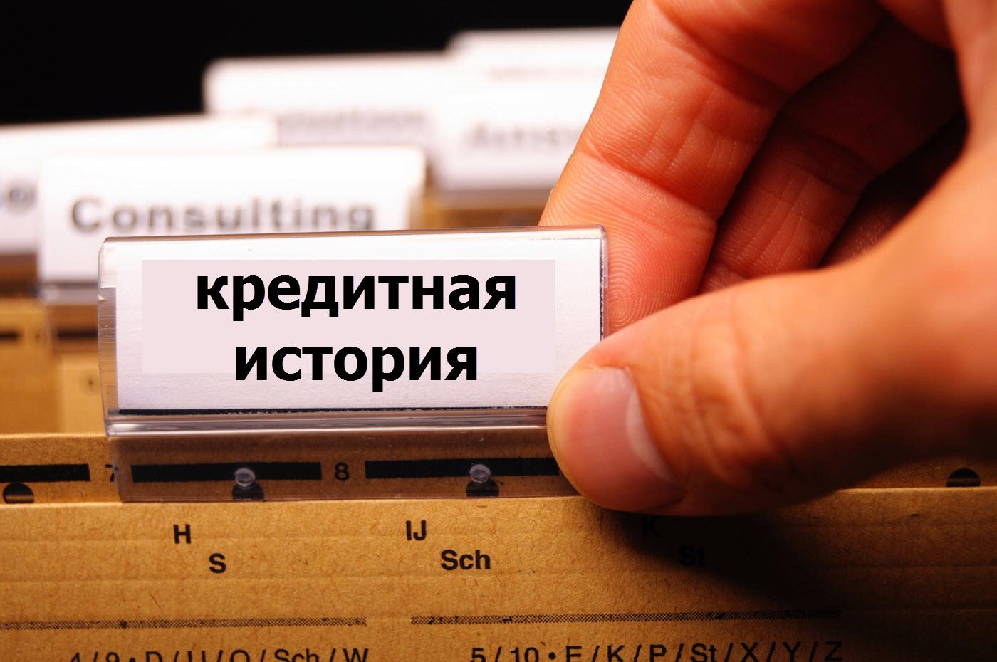 Жителей снизкими заработками ограничат вдоступе ккредитам