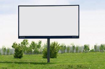 Рекламные щиты и бизнес