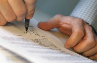 Что выбрать: оформление договора дарения или составление завещания?