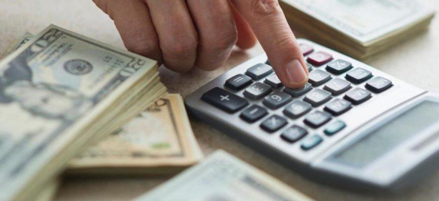 Как взять выгодный кредит