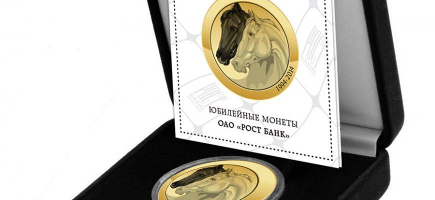 Монеты из драгоценных металлов