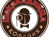Франшиза кофейни «Шоколадница»