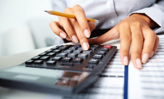 Расчёт зарплаты