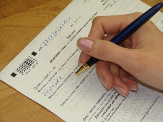 Процесс написания заявления в ФНС