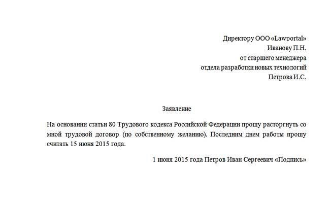 Живица медицинский центр курск победы 50 телефон врачи