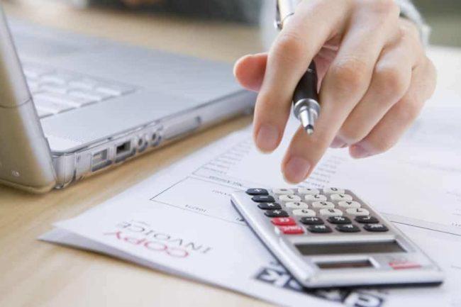 Расчёт бухгалтерский