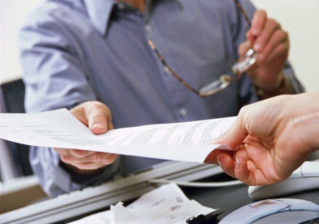 Передача обращения сотруднику трудовой инспекции