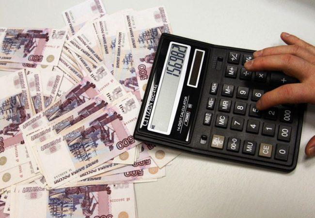 Расчёт выплаты