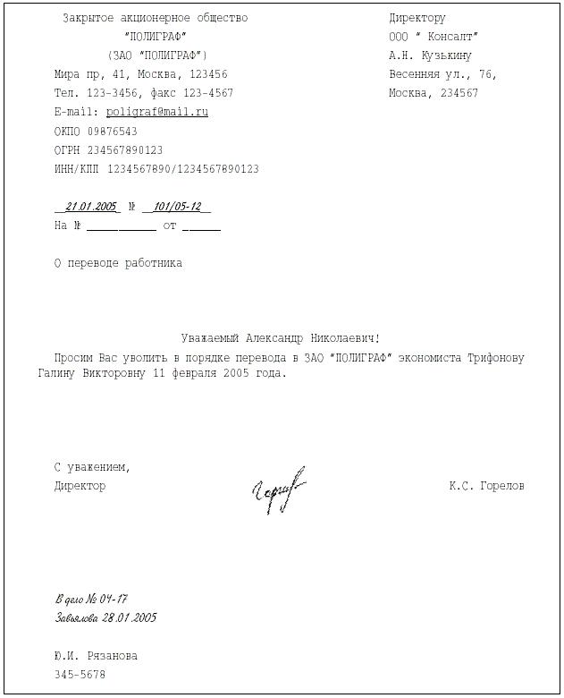 как зарабатывать 300000 рублей в месяц на продаже в москве