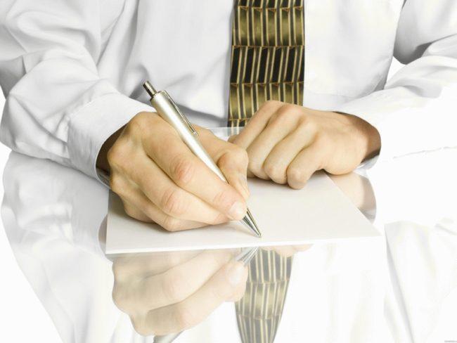 Человек пишет заявление