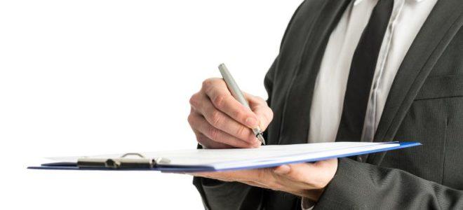 Заполнение табеля учёта рабочего времени