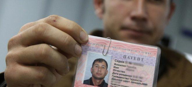 Патент для работы у частного лица временная регистрация в москве заявление