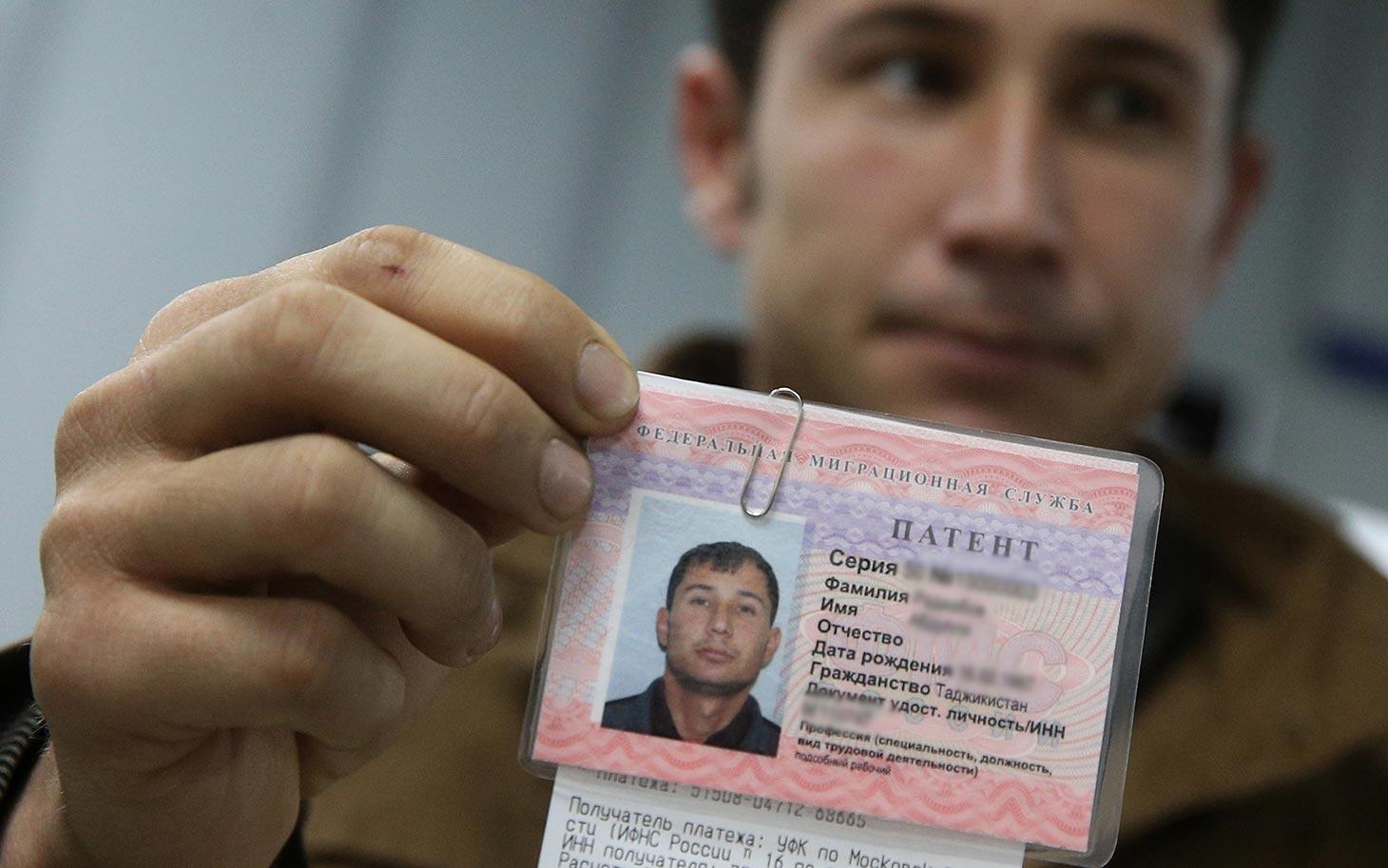 Патент на работу для граждан Украины в 2018 г 37