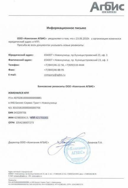 декларация 3 ндфл тольятти