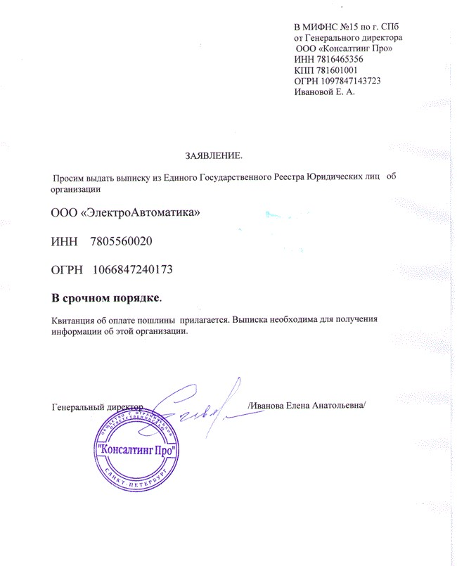 Как взять ипотеку 5 полезных советов по получению кредита ХитёрБобёр. ru