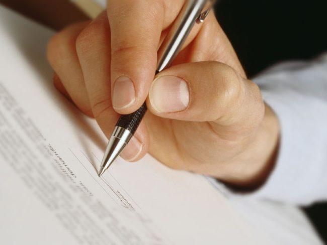Подписание трудового договора — фото