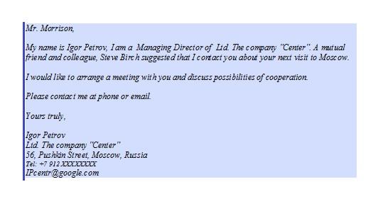 Пример правильного расположения текста в письме иностранному партнёру