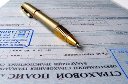 Страхование бухгалтерской ответственности