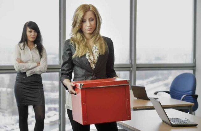 увольнение женщины