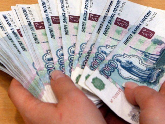 Множество купюр по 1000 рублей