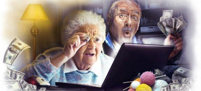 Дополнительный доход для пенсионеров.