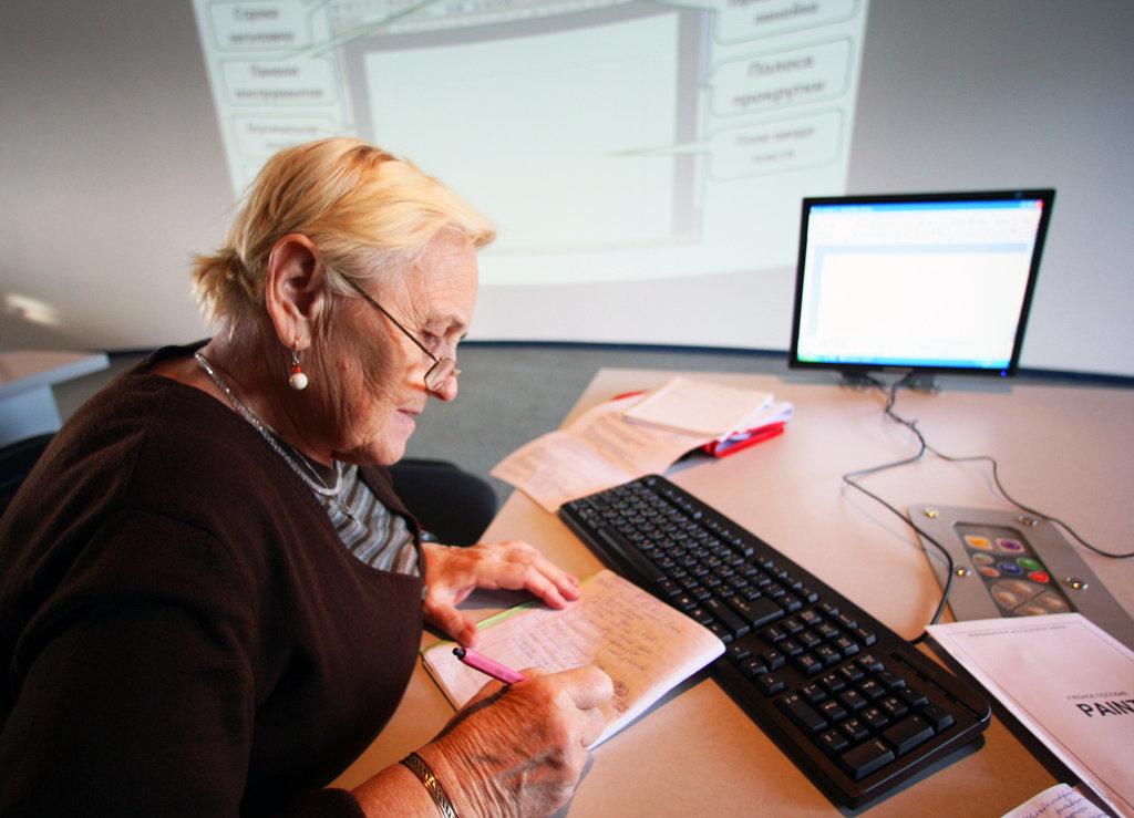 Для пенсионеров идеи бизнеса презентация как написать бизнес план