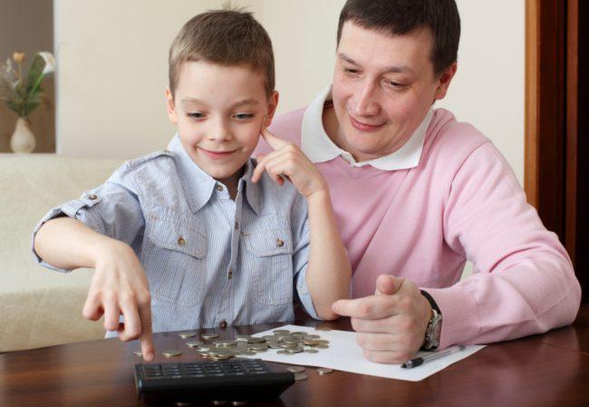 Отец, ребёнок, деньги