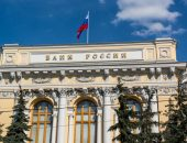 Банк России