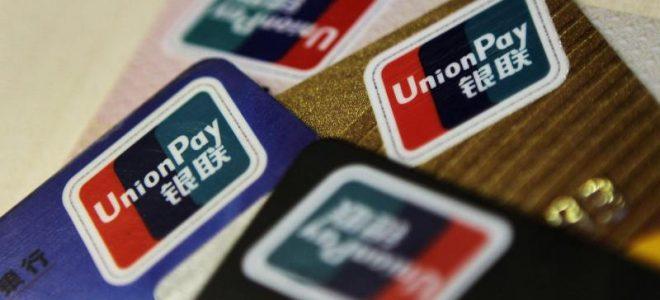 Банковские карты UnionPay