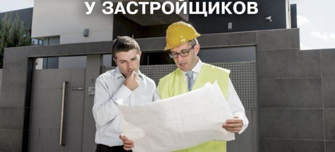 Фото: plazareal.ru