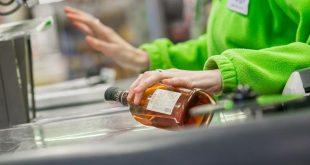 Фото: trademaster.ua