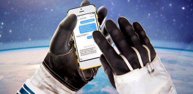Отправка SMS в космос