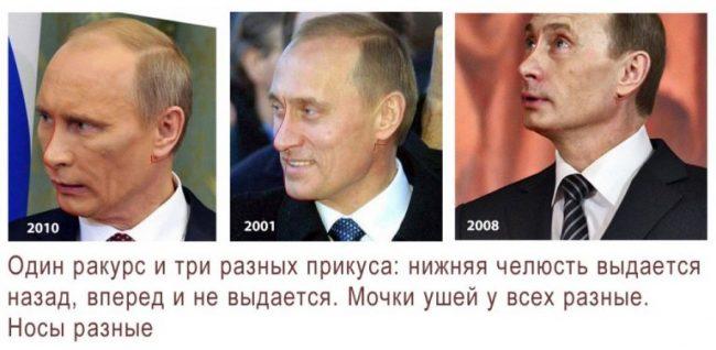 Путин в разные годы