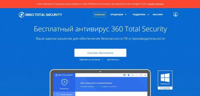 360.com