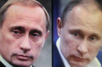 Двойники Путина: что за теория?
