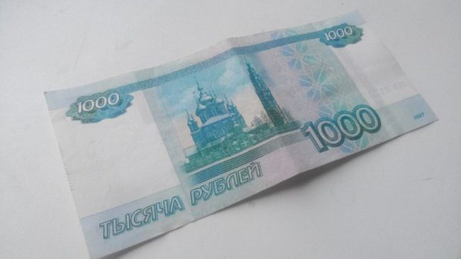 Купюра в тысячу рублей