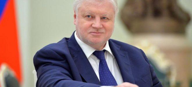 Депутат Сергей Миронов