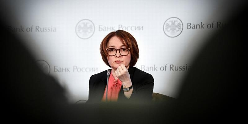 Председатель Центрального банка РБ Эльвира Набиуллина