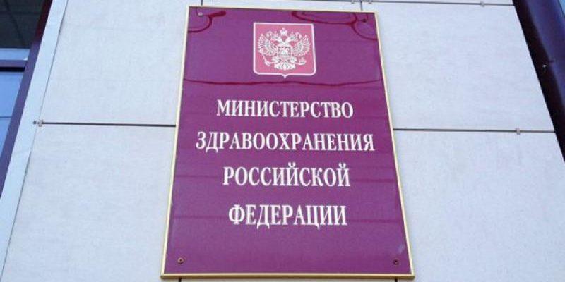Фото: ири.рф