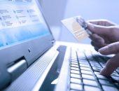 Оплата услуг ЖКХ онлайн