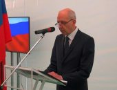 Александр Лукашик, посол России в Киеве