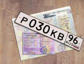 Фото: zakon-auto.ru