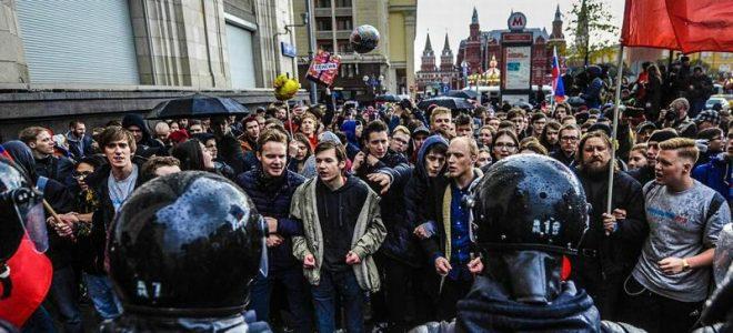 Активисты против введения пенсионной реформы