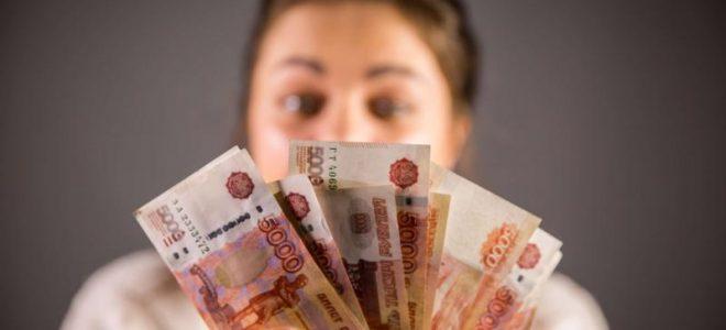 Как заработать 5000 рублей в день