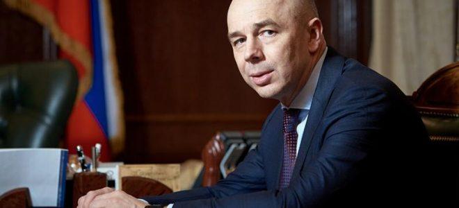 Антона Германович Силуанов