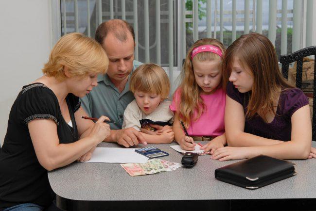 Семья составляет бюджет
