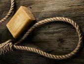 Веревка и мыло для чиновника