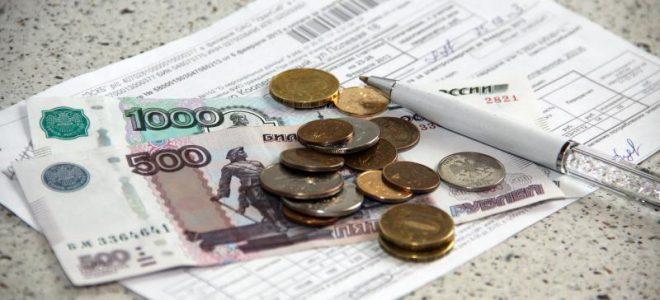 Счет на оплату ЖКХ